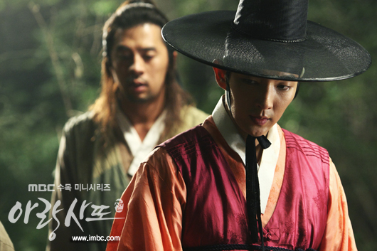 arang4to_photo120903091203imbcdrama1