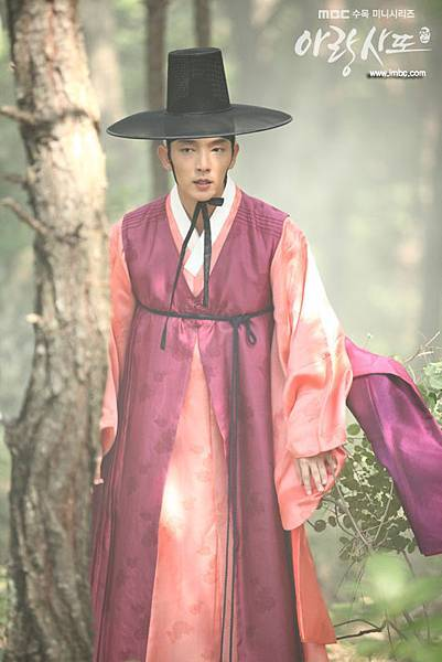 arang4to_photo120906163220imbcdrama0