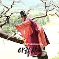 arang4to_photo120906163220imbcdrama2