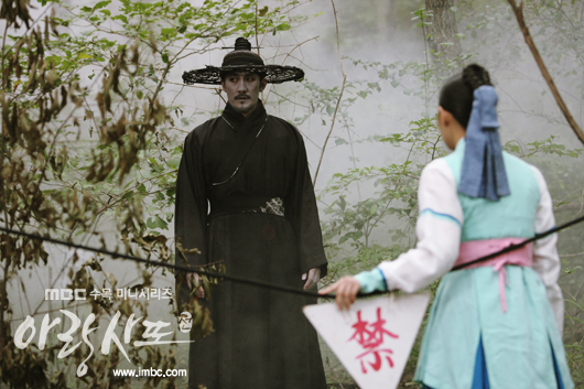 arang4to_photo120906163532imbcdrama1