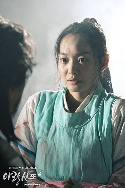 arang4to_photo120906164309imbcdrama3