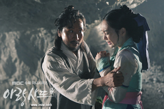 arang4to_photo120906164309imbcdrama2