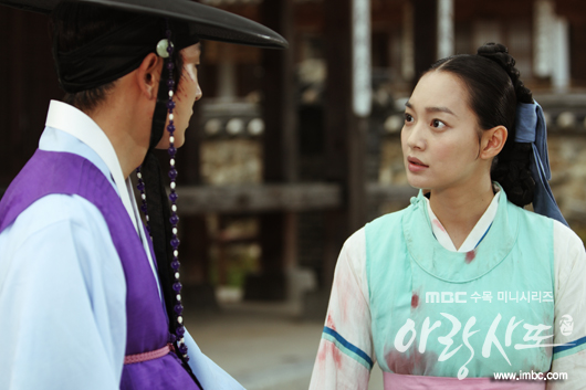 arang4to_photo120907151330imbcdrama3