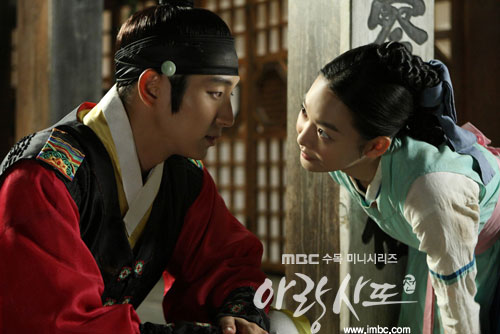 arang4to_photo120912112504imbcdrama0