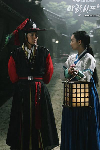 arang4to_photo120913164008imbcdrama2