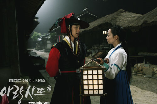 arang4to_photo120913164008imbcdrama0