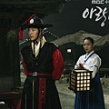 arang4to_photo120913164008imbcdrama1