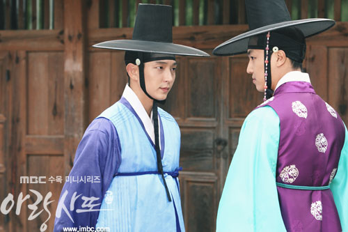 arang4to_photo120913165524imbcdrama0