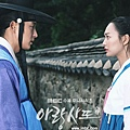 arang4to_photo120913165650imbcdrama0