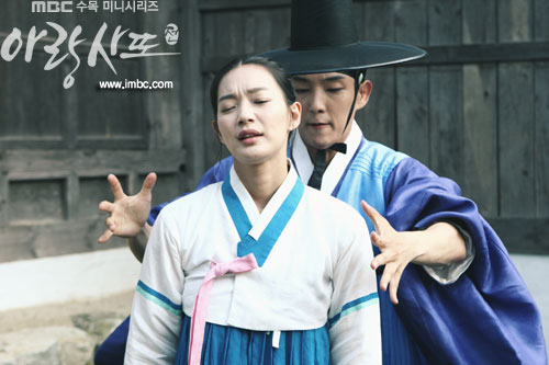 arang4to_photo120914113150imbcdrama1