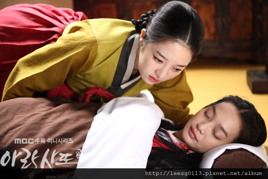 arang4to_photo120920172441imbcdrama1