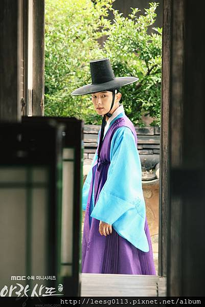 arang4to_photo120920175848imbcdrama4