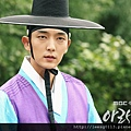 arang4to_photo120920175942imbcdrama0