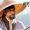 arang4to_photo120928134859imbcdrama1