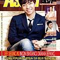 cover-asianplus-edisi-497