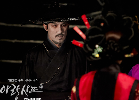 arang4to_photo121005115250imbcdrama1