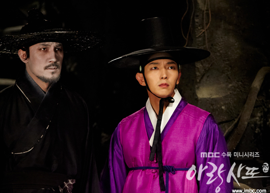 arang4to_photo121005115250imbcdrama2