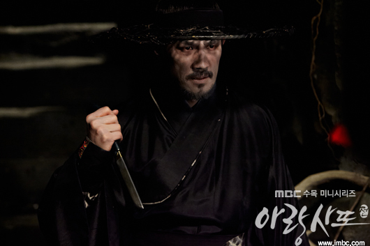 arang4to_photo121005115448imbcdrama1