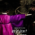 arang4to_photo121005115448imbcdrama2