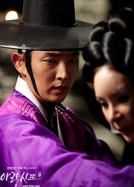 arang4to_photo121005115703imbcdrama0