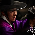 arang4to_photo121005115710imbcdrama0