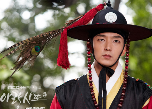 arang4to_photo121010164807imbcdrama0
