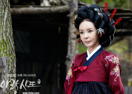 arang4to_photo121010165028imbcdrama2