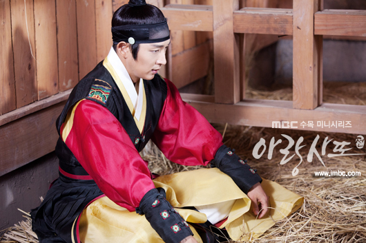 arang4to_photo121011142736imbcdrama0