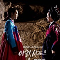 arang4to_photo121018115533imbcdrama1