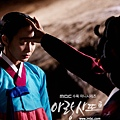 arang4to_photo121018115533imbcdrama3