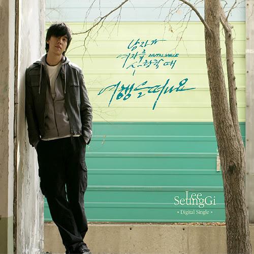 Album_080519