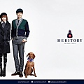 heritory_wallpaper_1680_1