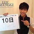 lsh_live_countdown_d10