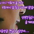 Img0404_20140603172609_1