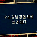 capture-20140611-210710.png