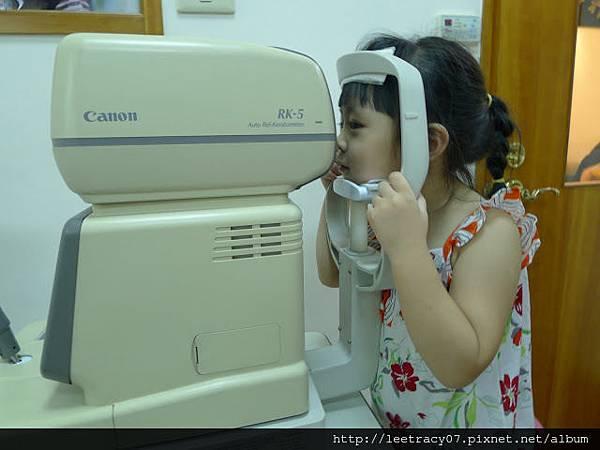 兒童視力保健宣導~兒童視力檢查台中