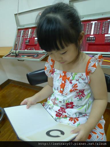 兒童視力檢查表~兒童視力標準