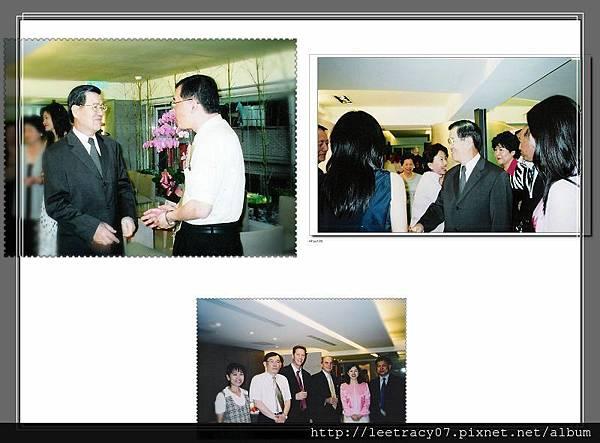 蕭萬長蒞臨台北視保開幕-5-視保近視雷射中心