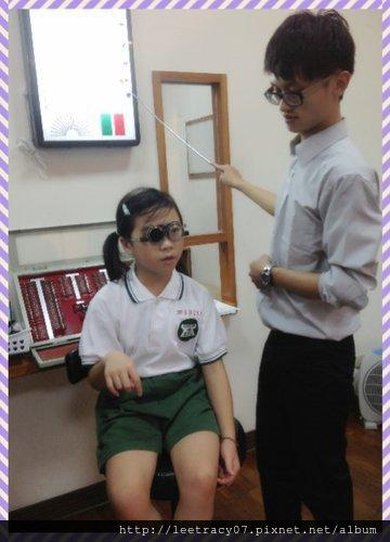 兒童視力保健~視力檢查~