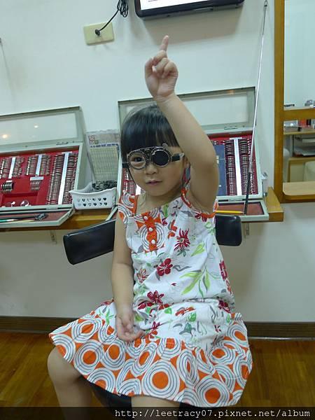 視力檢查|兒童視力保健|兒童視力保健門診|兒童拿到學校視力檢查通知單時,該怎麼辦呢?|視保眼科診所