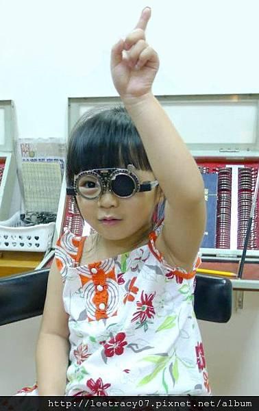 視保眼科眼科衛教兒童視力保健我什麼時候帶孩子做第一次視力檢查兒童視力檢查.jpg