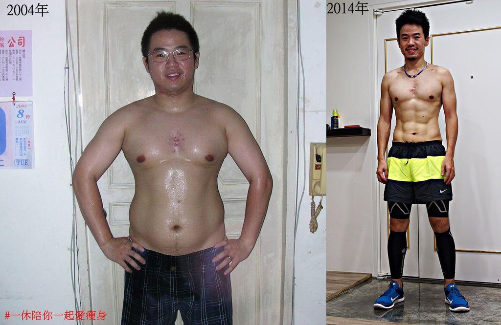 減肥前後27.jpg