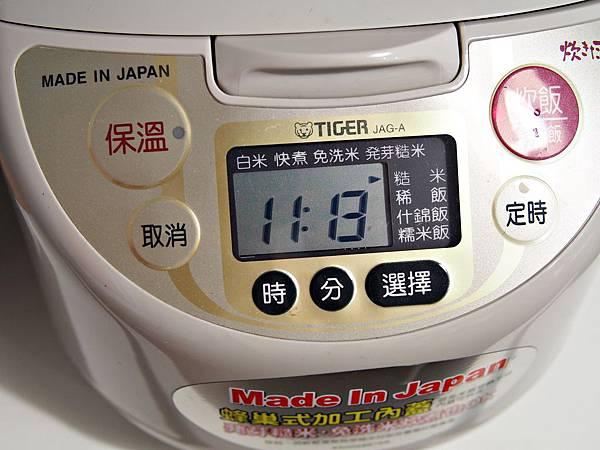 糙米飯4_調整大小.JPG