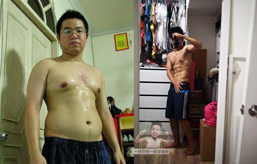 減肥前後42