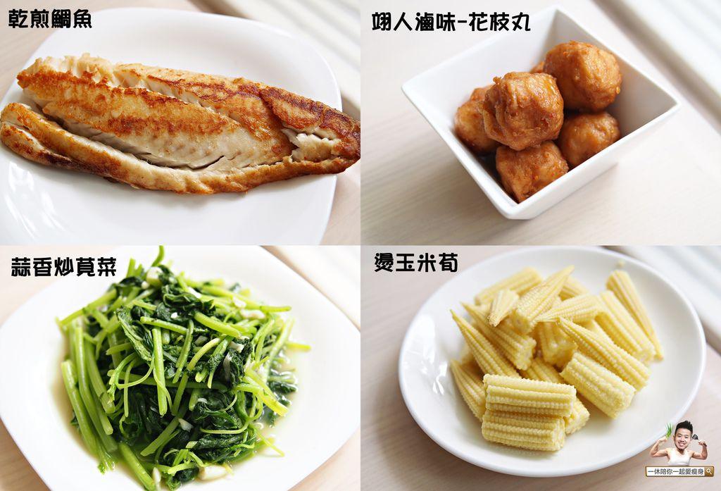 day083-午餐合成.jpg