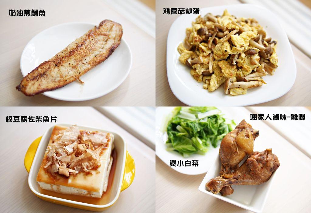day087-午餐合成.jpg