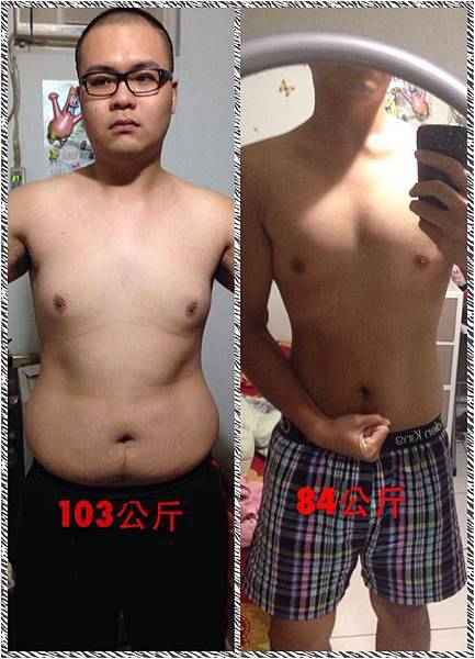 013-瘦32公斤的迪威2.jpg