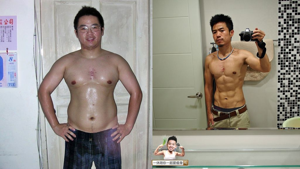 減肥前後56.jpg