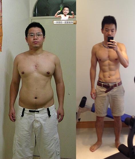 減肥前後59.jpg