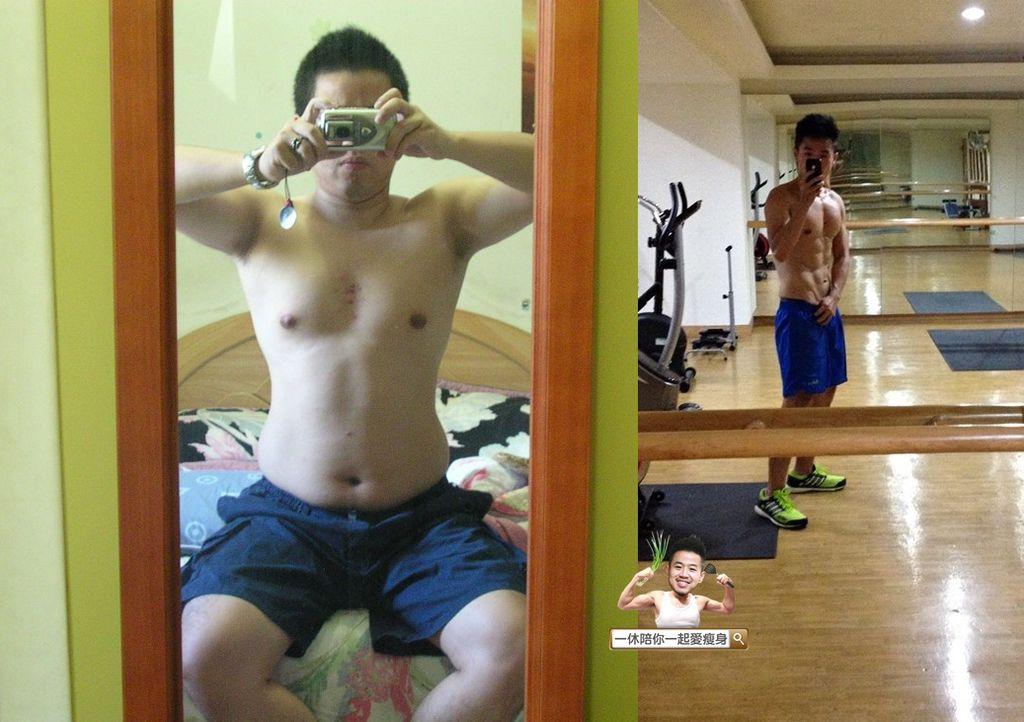 減肥前後62.jpg